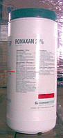 Ронаксан 20%, 1кг оральный антибиотик