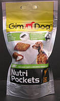 Витаминизированное лакомство для собак GimDog Nutri Pockets Shiny для шерсти, 45 г