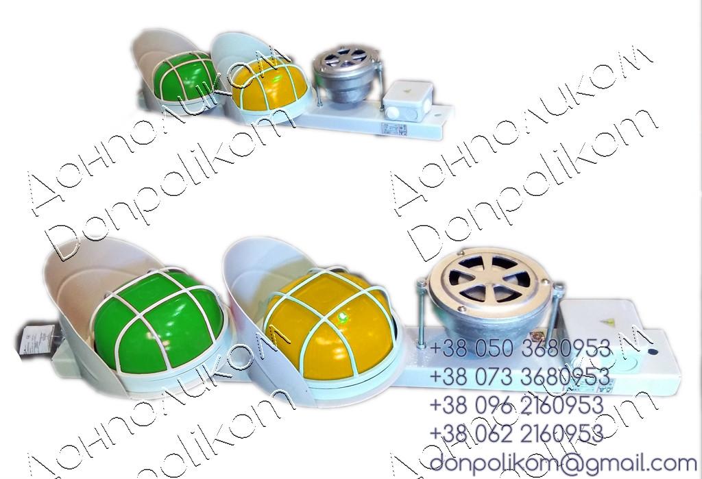 ПС-2 v3 - посты сигнальные с сигнальной сиреной СС-1 вертикальное, зеленый и желтый