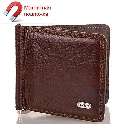 Мужской удобный кожаный зажим для купюр DESISAN (ДЕСИСАН) SHI208-10 коричневый