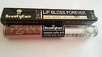 Суперстоикий блеск для губ Beauty Care №10 персик нюд