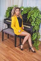 Костюм Пиджак и шорты желтый