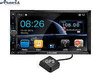 Автомагнитола Cyclone MP-7062 GPS