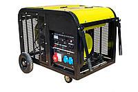 Бензиновий генератор Dalgakiran DJ 12000 BG-ME, фото 1