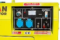 Дизельный генератор Dalgakiran DJ 7000 DG-TECS, фото 1