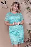 Платье женское коктейльное Гипюровое облегающее мятное Батал
