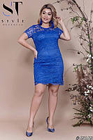Платье женское коктейльное Гипюровое облегающее электрик Батал