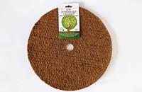 Пристовбурові круги EuroCocos з кокосового волокна D=22см