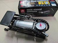 Насос ножной (ZG-1001C) однопоршневый 55x100mm <ДК>