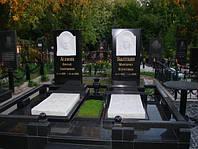 Мраморный памятник М-7