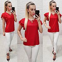 Однотонная блуза приталенного силуэта с воланами,цвет красный, арт 166, фото 1