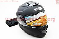 Шлем закрытый с откидным подбородком+очки HF-119 XXL- ЧЕРНЫЙ матовый