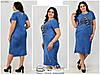 Женское летнее платье батал Размеры 48-50.50-52, фото 2