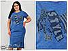 Женское летнее платье батал Размеры 48-50.50-52, фото 3