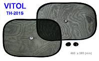 Vitol - Комплект солнцезащитных боковых шторок, 440 х 380 (мм), 2 шт., TH-201S