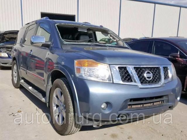 Б/у запчасти и комплектующие для Nissan Armada с доставкой по всей Украине