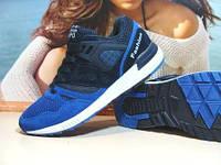 Мужские кроссовки Supo Grid синие 41 р., фото 1