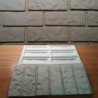 Силиконовая форма для плитки Нью-Йорк на 10 штук