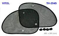 Vitol - Комплект солнцезащитных угловых шторок, 440 х 380 (мм), 2 шт., TH-204S