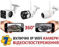 Уличная IP WiFi Камера Наблюдения Видеонаблюдения VR 360° Рыбий глаз Панорамная