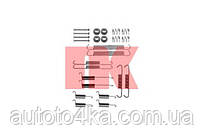 Монтажный комплект задних барабанных тормозных колодок NK 7947712