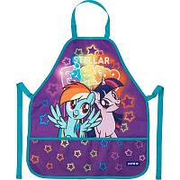Фартук для творчества с нарукавниками Kite My Little Pony