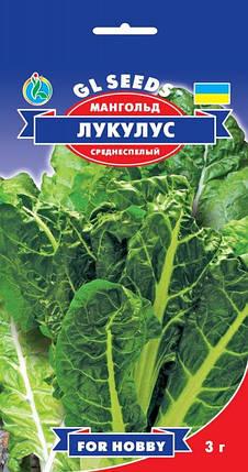 Мангольд Лукулус, пакет 3 г - Семена зелени и пряностей, фото 2