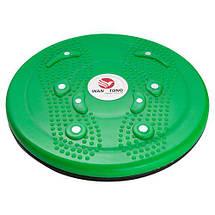 Диск здоровья для улучшения кровообращение +шарики пластмассовые , фото 3