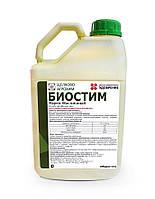 Биостим Масличный (Аминокислоты + Азот + Магний + Сера), Биологический препарат