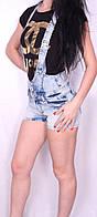 Женские модные шорты с подтяжками