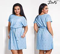 d6d454be74c Платье Батал турецкий трикотаж в Украине. Сравнить цены