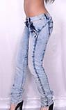 Облегченные женские джинсы, фото 3
