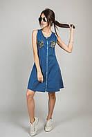 Сарафан в стиле милитари M collection - темно-синий цвет, S (есть размеры), фото 1