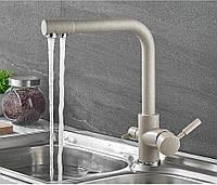 Змішувач для кухні з підключенням до фільтру SANTEP 8877K Бежевий