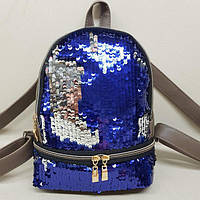 Женский рюкзак с пайетками перевёртышами. В расцветках