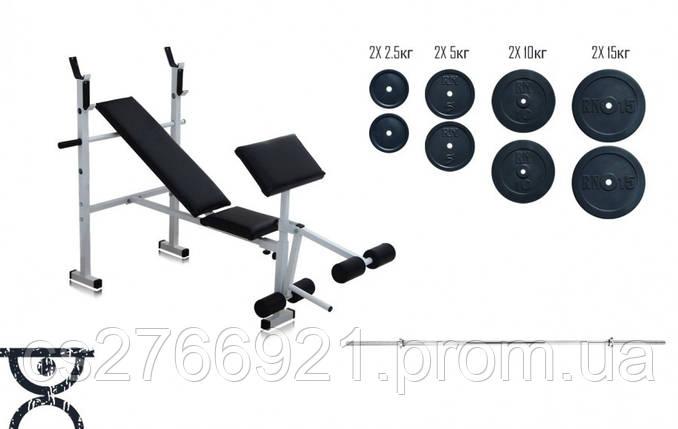 Скамья для жима RN Sport  универсальная + Штанга 72 кг  , фото 2