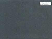 Темно-серая матовая пленка 3М (США) Scotchprint 1080 M261 1,52 м