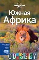 Южная Африка: ЮАР, Зимбабве, Мозамбик, Ботсвана, Намибия, Замбия, Малави, Свазиленд. Путеводитель Lonely Planet