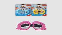 Детские очки для плавания. INTEX 55603. Fun Goggles