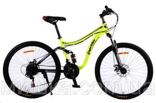 """Велосипед спортивный двухподвесной TopRider-920 24"""" салатовый"""