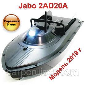JABO-2AD-20А прикормочный кораблик с задним ходом радиоуправляемый для завоза прикормки