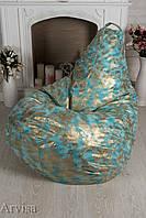 Бескаркасное Кресло груша мешок пуфик 120х75