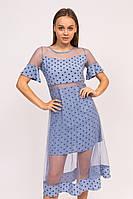 Длинное платье в горох KDY - синий цвет, S (есть размеры), фото 1