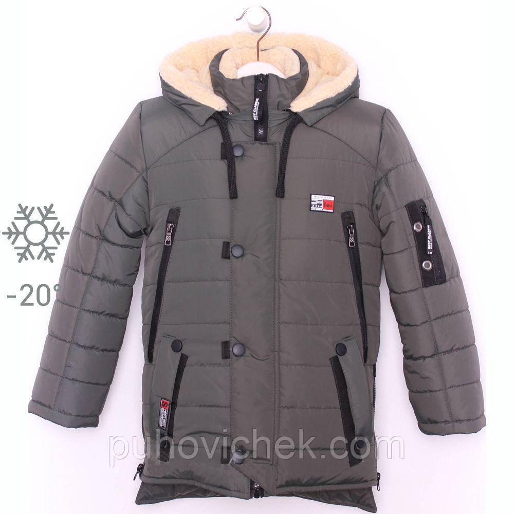 Теплая зимняя куртка для мальчика на овчинке интернет магазин 20