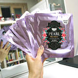 Гидрогелевая маска для лица с жемчугом и маслом Ши Koelf Pearl & Shea Butter Mask. 30 мл, фото 4