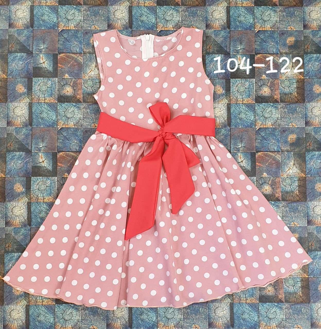 Платье для девочки в горошек пудра р. 104-122