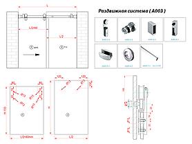 Комплект фурнитуры для прямой раздвижной системы на трубу 30#10 мм, фото 3