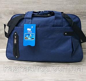 Дорожная сумка хорошего качества, среднего размера 50х30х22 см, плотный материал, ножки на дне сумке Синий