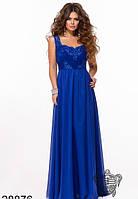Платье женское вечернее шифоновое Луиза электрик