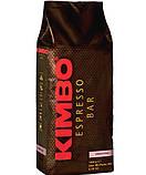 Кофе Kimbo Prestige в зернах 1 кг, фото 2